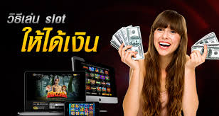 Online Sports Betting - Discover How to Regularly Control Today